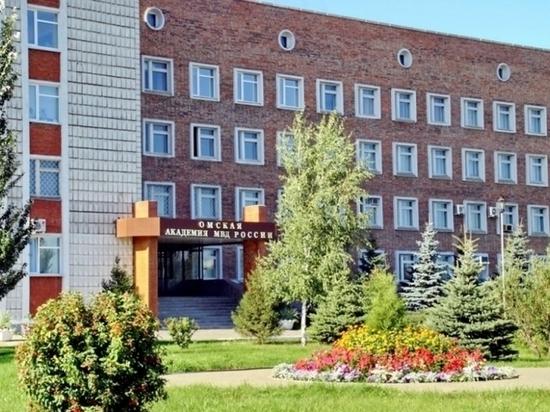 Омскую академию МВД уличили в нарушении закона