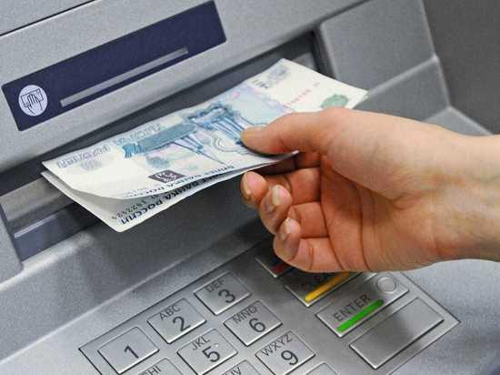 Государственная дума отдала голос законтроль снятия наличных скарт иностранных банков