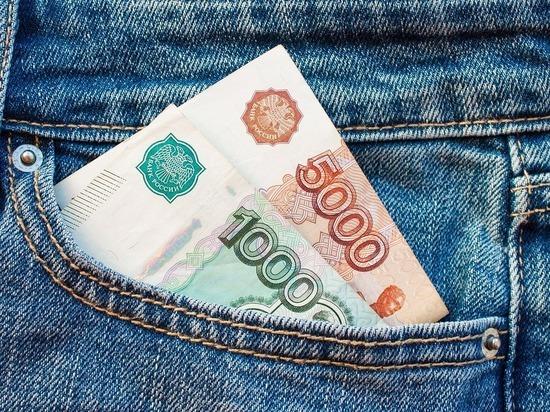 Fitch: региональным бюджетам РФ в 2019 году станет тяжелее