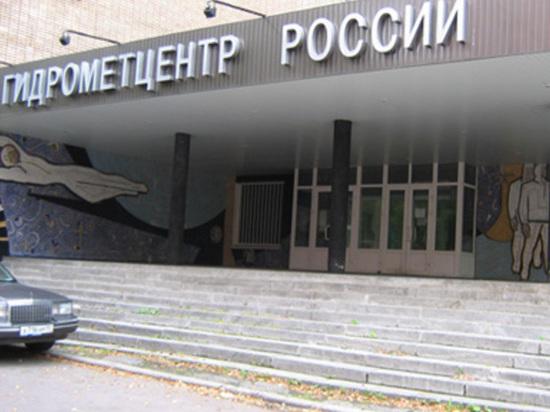 Гидрометцентр рассказал о морозах в России в январе