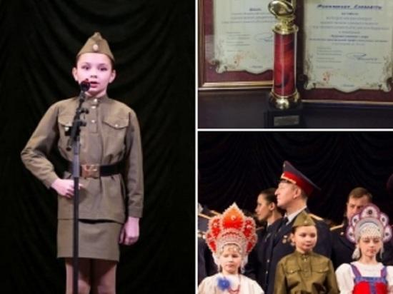 Дети сотрудников следственного управления Тамбовской области заняли первые места на Всероссийском конкурсе