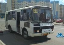 В Оренбургских автобусах растут цены на проезд