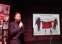 Владимирские поисковики подвели итоги года