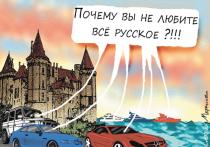 Число россиян, ностальгирующих по СССР, достигло максимума за последнее десятилетие, показал опрос «Левада-центра»