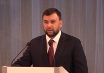 Пушилин призвал Донбасс готовиться к наступлению ВСУ