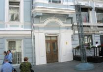 «Органами госбезопасности был пойман с поличным сотрудник посольства США»