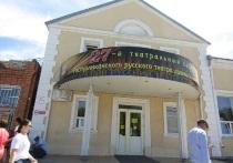 Слухи о закрытии Русского театра в Калмыкии оказались несколько преувеличены