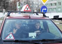 Кандидатам в водители придется показать свои умения за полчаса