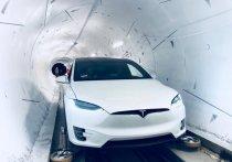 19 декабря американский инженер и предприниматель Илон Маск открыл первый скоростной подземный тоннель под Лос-Анжелесом, по которому будут на большой скорости перемещаться электромобили