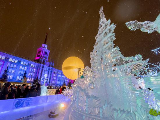 Новый год в музеях: свердловчан на праздничные выходные зовут на ледовые городки и в сказки