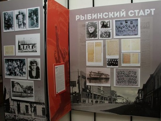 В Рыбинске открылась экспозиция, посвященная Юрию Андропову