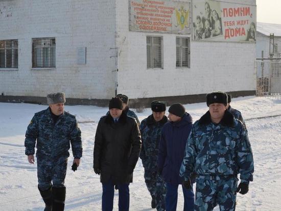 Первый зампрокурора Тувы посетил исправительную колонию №1