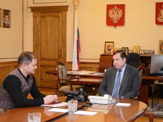 Глава Смоленщины встретился с победителем конкурса «Доброволец года»