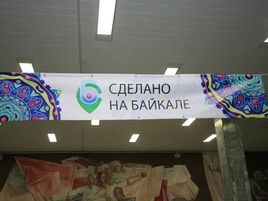 Авоська навсегда: как Иркутск боролся с полиэтиленовыми пакетами