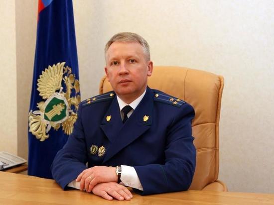 Депутаты облдумы утвердили нового прокурора Рязанской области