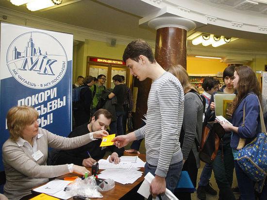 Спешите! Регистрация на олимпиаду «Покори Воробьевы горы!» закончится 25 декабря!