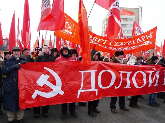 Число тоскующих по Советскому Союзу россиян достигло максимума