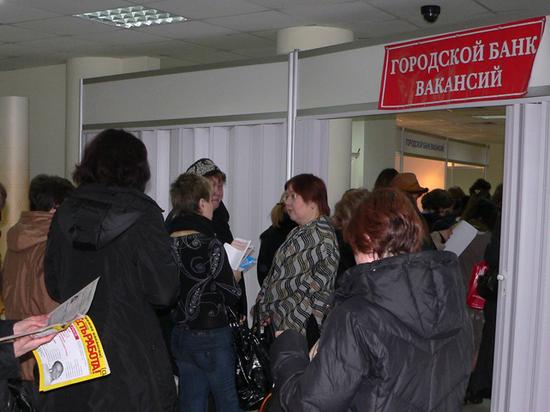 Число безработных в России вырастет почти на 40 процентов