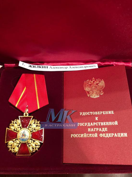 Александр Жилкин получил награду от Владимира Путина