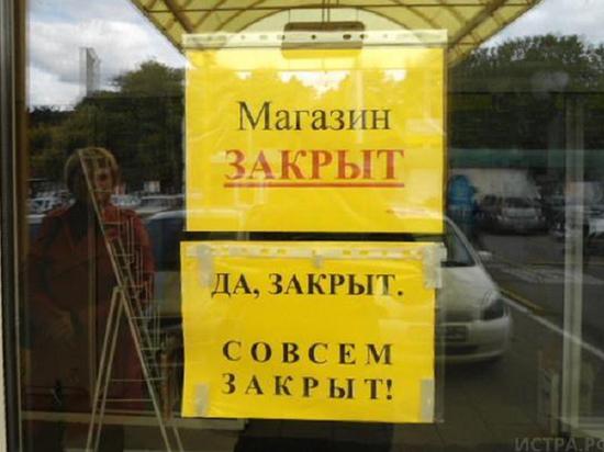 Только не под нами: москвичи начали бороться с продмагами в жилых домах