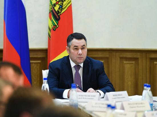 В Тверской области назначили нового министра здравоохранения