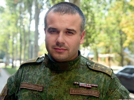 ДНР: британский спецназ планирует похитить донецких офицеров