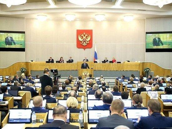 Дума приняла закон о декриминализации репостов: начнут штамповать административные дела