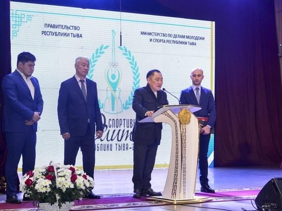 В Туве на церемонии чествования спортивной элиты озвучены кадровые решения