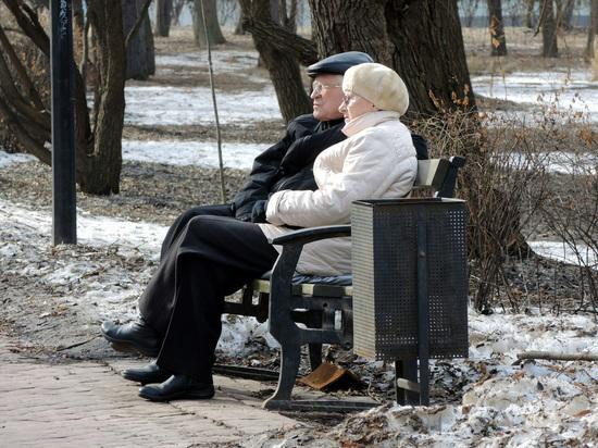 В ПФР рассказали, как рассчитать прибавку к пенсии