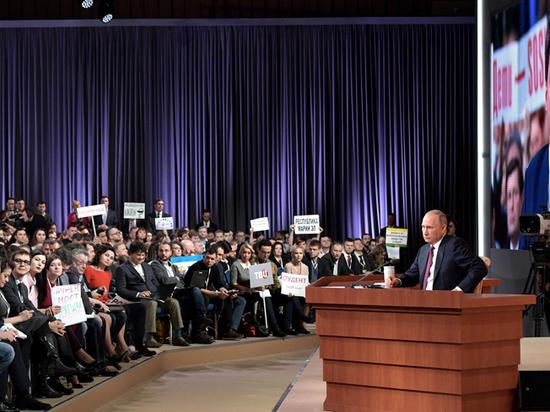 Большой допрос Путина: чего ждать от пресс-конференции президента
