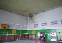 В Кузбассе нет денег на спорт