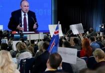 Как порядочный человек Владимир Путин когда-нибудь будет обязан жениться — из всех «сенсаций» большой президентской пресс-конференции-2018 дольше всего в людской памяти, как я подозреваю, останется именно это шутливо-торжественное обещание гаранта Конституции