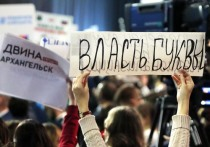 Пресс-конференция Владимира Путина продолжалась около 4 часов, за которые он ответил на 53 вопроса журналистов