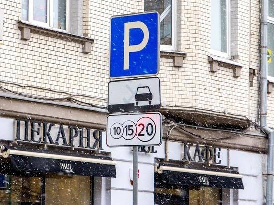 Тарифы за неоплаченную парковку вырастут в два раза: «опасное правонарушение»