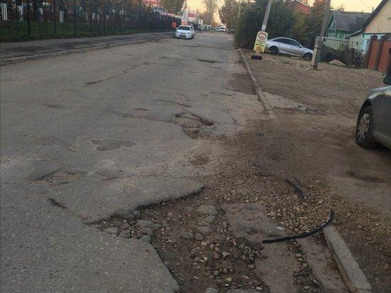 Автомобилисты и чиновники Рязани по-разному оценивают качество дорог