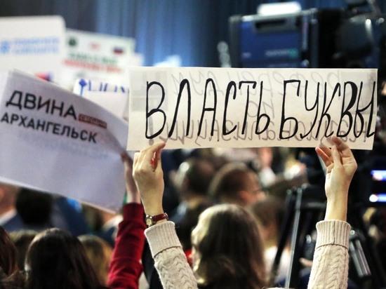 В кокошнике, без диктофона: журналисты обманули Путина плакатами