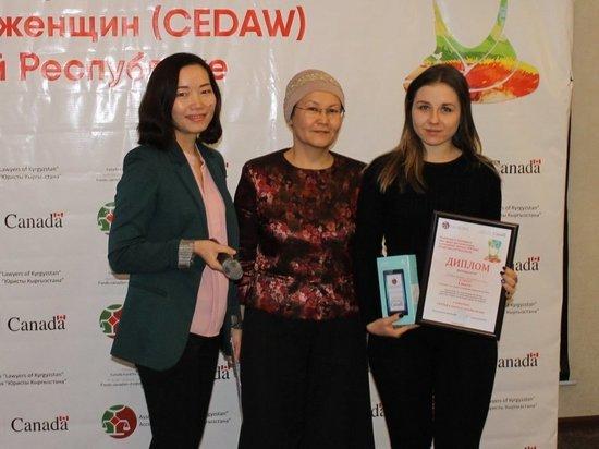 Журналист «МК-Азия» одержала победу в конкурсе по освещению расширения возможностей женщин