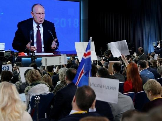 Пять типов журналистов и один президент: что нового сказал Путин