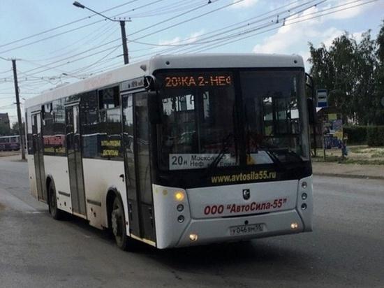 Омская «АвтоСила» хотела задрать тариф до 62 рублей