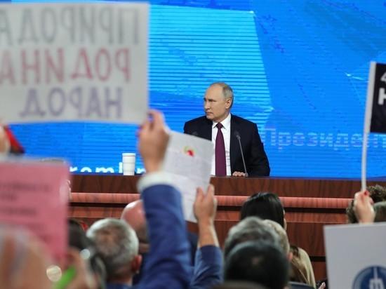 Эксперт по лжи оценил слова Путина о женитьбе