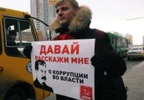 Екатеринбургский депутат назвал Сталина «олицетворением справедливости»