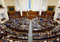 В обращении к украинскому лидеру также предлагается разорвать дипломатические отношения и прекратить транспортное сообщение с Россией