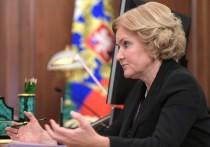 Вице-премьер по вопросам культуры и спорта РФ Ольга Голодец попросила уделять больше времени детскому спорту в 2019-м году