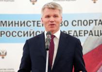 """В ближайшее шесть лет будет выделено 137 миллиардов рублей из федерального бюджета на проект """"Спорт – норма жизни"""", который направлен на развитие футбола, хоккея и других видов"""