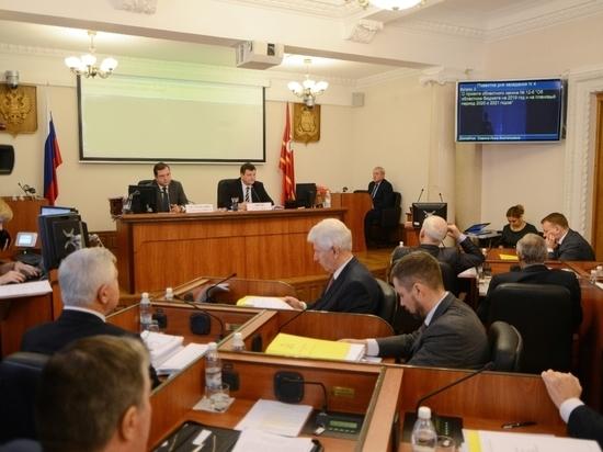 Принят главный финансовый документ Смоленской области