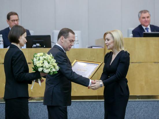 Дмитрий Медведев наградил депутата от Ставрополья Ольгу Тимофееву за законотворчество