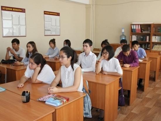 Деньги из госбюджета – калмыцким школам