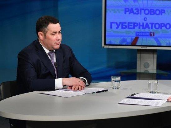 Тверской ТЮЗ будет претендовать на грант Минкульта по модернизации здания