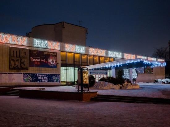 ПеппиLAND, космические пираты и новогодние сюрпризы в Омском ТЮЗе!