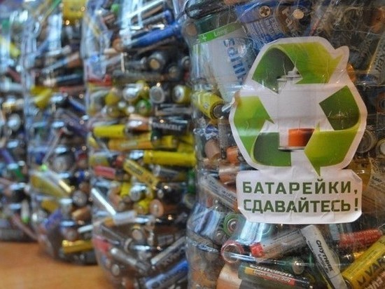 Кировчане собрали 568 кг батареек
